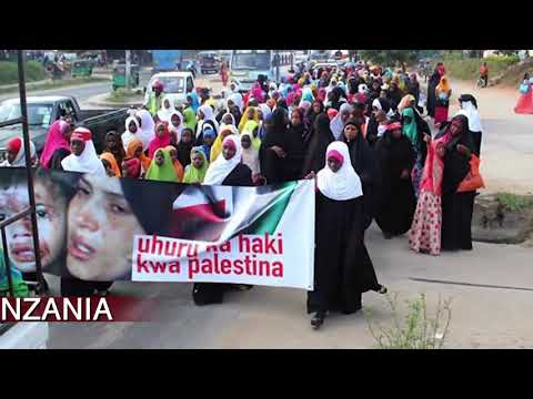 [Quds Day 2019] Mbeya, Tanzania Promo | Silence Is Not An Option | English
