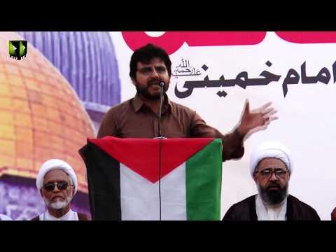 [Markazi Youm AL-QUDS Rally 2019]  Speech: Br. Nasir Sherazi   Karachi - Urdu