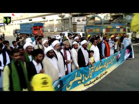 [Markazi Youm AL-QUDS Rally 2019] 25 Ramzaan ul Mubarak 1440  - 31 May 2019   | Karachi