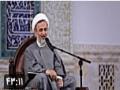 [5] Agha Panahiyan - Ramadhan 1440 -  حالات انسان در قرآن- Farsi