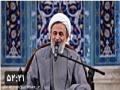 [6] Agha Panahiyan - Ramadhan 1440 -  حالات انسان در قرآن- Farsi