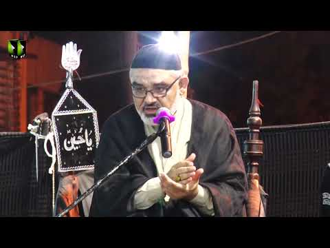 Majlis-e-Soyam   Essal-e-Sawab Allama Dr. Abbas Kumaili   H.I Ali Murtaza Zaidi - Urdu