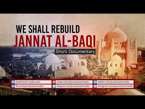 We Shall Rebuild Jannat al-Baqi | Short Documentary | Farsi Sub English
