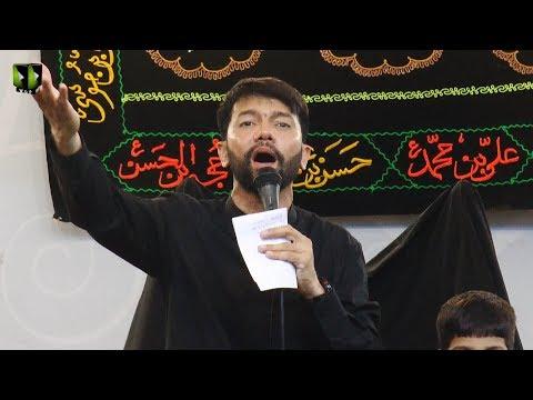 [Nauha] یوم انہدام جنت البقیع | Br. Syed Ali Safdar Rizvi | 11 June 2019 - Urdu