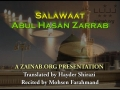 Salawat Abul Hasan Zarrab taught by Imam Mahdi (a.j) - Arabic sub English