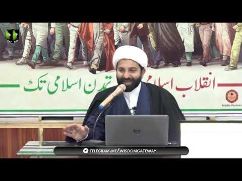 [Clip] Topic : Momin ky liay Husn kia he? - مومن کے لیے حُسن کیا ہے؟ | Shaykh Ali - Urdu