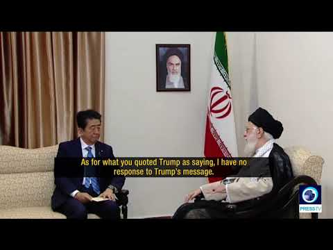 [13 June 2019] Iran's Leader: Trump not worthy of any message, response - English