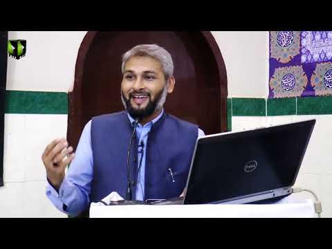[Speech] اسلام میں روضوں کی تعمیر کی تاریخ اور اسکے معنوی اثرات - Urdu