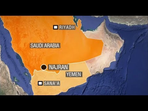 [20 June 2019] Saudi spy drone shot down in Najran region - English