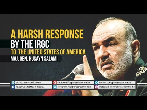A Harsh Response by the IRGC to the United States of America | Maj. Gen. Husayn Salami | Farsi Sub English