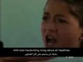 Palestinian Girls Poetry - Arabic sub English