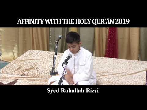 Affinity with the Holy Quran 2019 | Syed Ruhullah Rizvi - Surah Rahman - Arabic