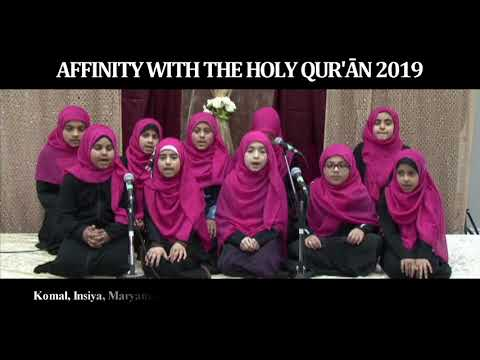 Affinity with the Holy Quran 2019 | Group recitation: Girls - Arabic