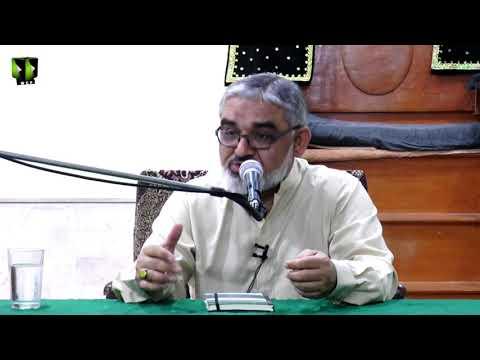 [Lecture 1] Topic: Mehdaviyat - مہدویت | H.I Ali Murtaza Zaidi | 29 June 2019 - Urdu