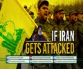 IF IRAN GETS ATTACKED | Sayyid Hasan Nasrallah | Arabic Sub English