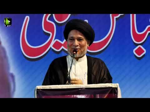 [Majlis-e-Tarheem] Essal-e-Sawab Allama Dr. Abbas Kumaili   Speech: Moulana Aun Muhammad Naqvi - Urdu