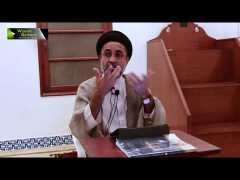 [28] Dars Quran | H.I Syed Muhammad Haider Naqvi -  03 January 2019 - Urdu