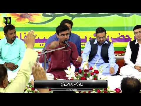 Jashan Wiladat Masoma-e-Qom (sa) | Br. Muslim Mehdavi | 04 July 2019 - Urdu