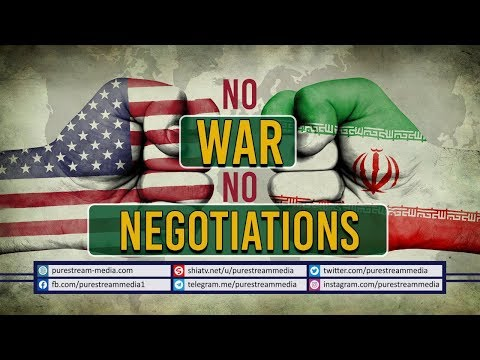 NO WAR NO NEGOTIATIONS | A brief Report about IRAN - US relations | Farsi Sub English