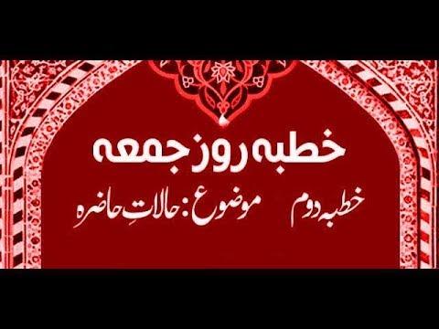 [Clip] 2nd Part Khutba e Juma (This week\'s Political Analysis) - 15th Feb 2019 - LEC#87 - Urdu
