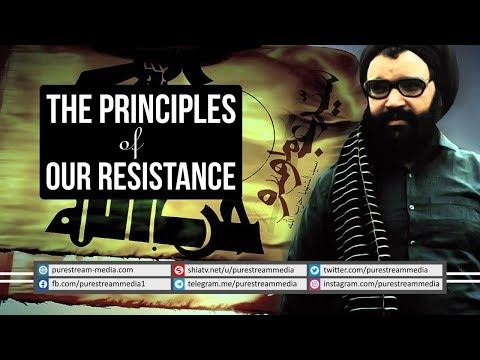 The Principles of our Resistance | Sayyid Abbas Musawi | Arabic Sub English