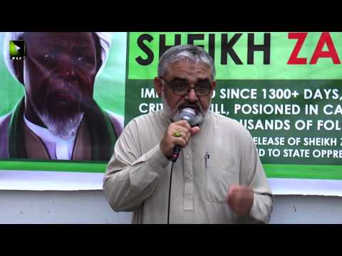 [Speech] Global Free Shiekh Zakzaky Protest Day | H.I Ali Murtaza Zaidi | 28 July 2019 - Urdu