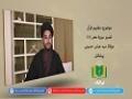 مفاہیم قرآن | تفسير سورة عصر (1) | Urdu