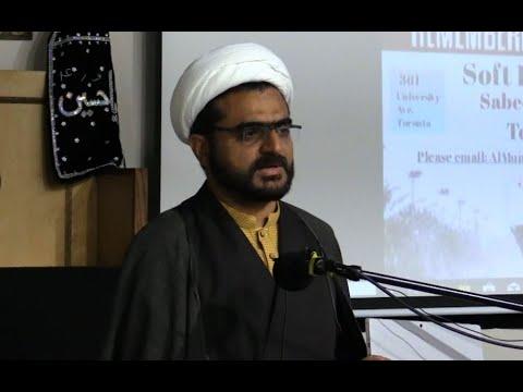 Speech by Sh. Muhammad Hasnain - 31stmartyrdom anniversary ofAllama Arif Hussain Al-Hussaini (RA) - English