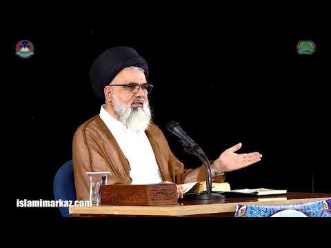 [Clip] Khutba-e-Roz-e-Juma Jamia Orwatul Wusqa 07 September 2018 Lecture number 066 - Urdu