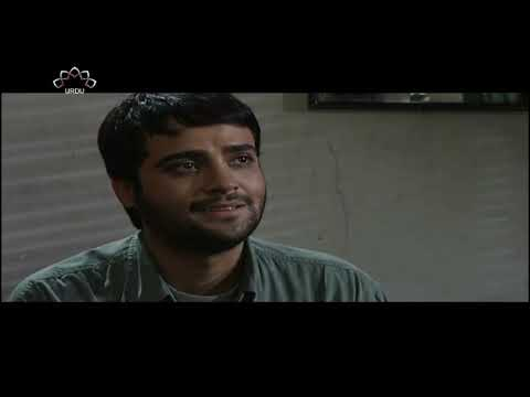 [ Irani Drama Serial ] Stayesh | ستائیش - Episode 06 SaharTv - Urdu