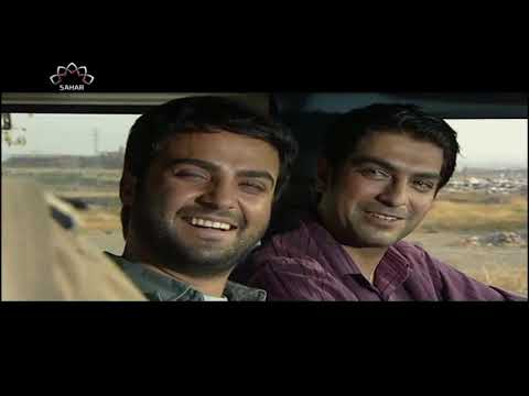 [ Irani Drama Serial ] Stayesh | ستائیش - Episode 07 | SaharTv - Urdu