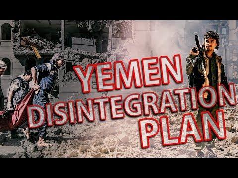 [15 August 2019] The Debate - Yemen Disintegration Plan - English