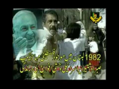 Sacha wada - Urdu