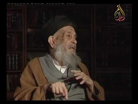 Shaheed Iraq Doc 2 - Urdu