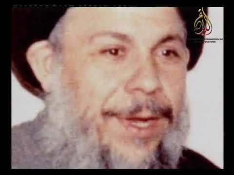 Shaheed Iraq Doc 5 - Urdu