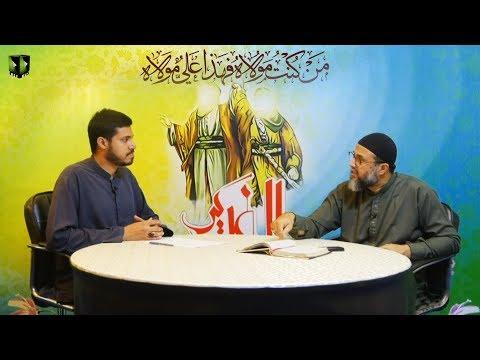 [Talkshow]  Aagahi | Special Program | Ghadeer Aur Imamat o Wilayat Ka Tasalsul - Urdu