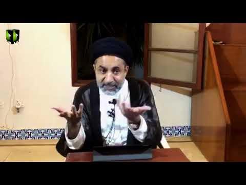 [48] Dars Quran | H.I Syed Muhammad Haider Naqvi -  02 April 2019 - Urdu