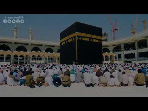 Kedudukan Imam Bagaikan Ka\'bah | Farsi sub Bahasa Indonesia