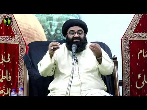 [Majlis] Topic: Mout Aur Hayaat   H.I Kazim Abbas Naqvi - Urdu