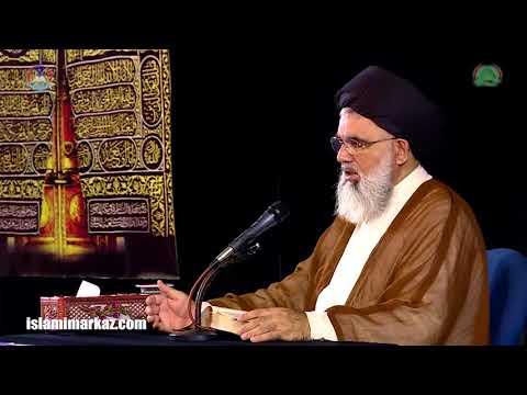 [Clip] Khutba-e-Roz-e-Juma Jamia Orwatul Wusqa 29 June 2018 Lecture number 057 - Urdu