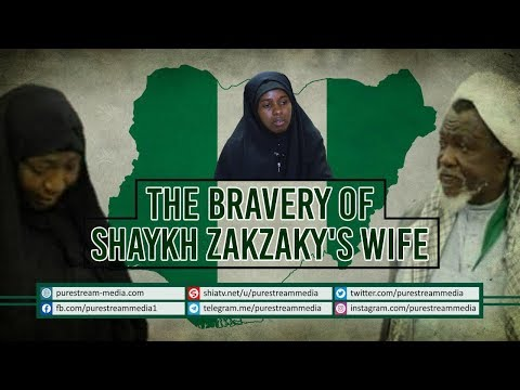 The Bravery of Shaykh Zakzaky\'s Wife | Farsi Sub English