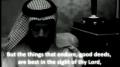 Quranic Reminders 7 - Exchanging Protectors - Arabic sub English