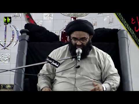 [03] Topic: Maqsad e Karbala Aur Ahad e Hazir   H.I Kazim Abbas Naqvi   Muharram 1441/2019 - Urdu