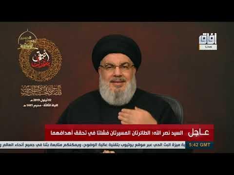 Majlis -  كلمة للأمين العام لحزب الله السيد حسن نصر الله - ا 2 - Arbic