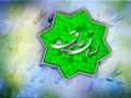 Ayatullah Javadi Amoli (HA) - Shahadat Imam Ali (a.s) - Persian