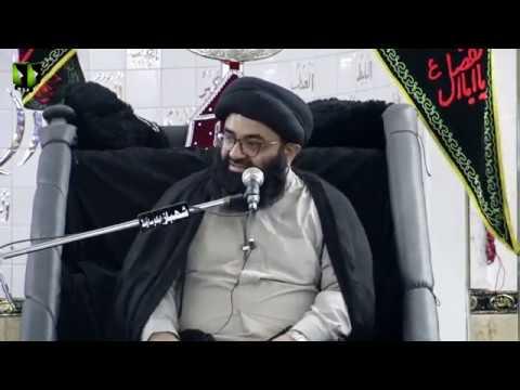[05] Topic: Maqsad e Karbala Aur Ahad e Hazir   H.I Kazim Abbas Naqvi   Muharram 1441/2019 - Urdu