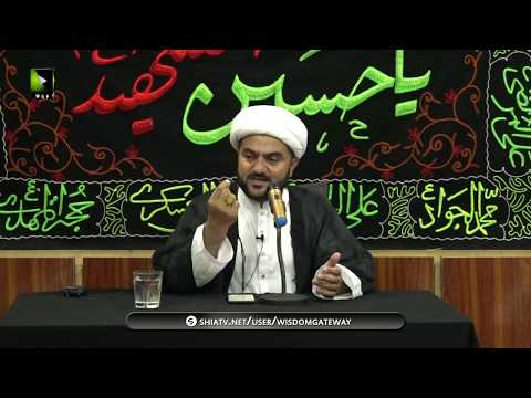 [05] Topic: Tehreek e Karbala ke Tarbiyati Pehlu | Moulana Mohammad Nawaz | Muharram 1441 - Urdu