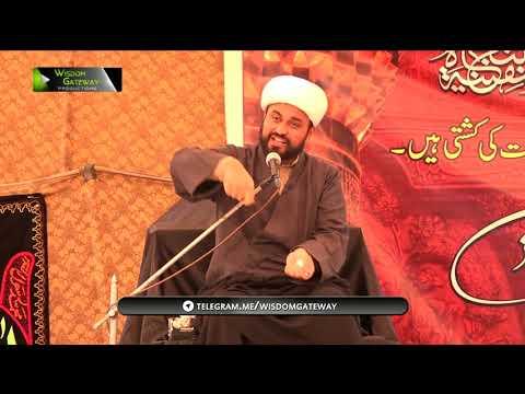[05] Topic: Marifat e Imamat | Moulana Mohammad Ali Fazal | Muharram 1441 - Urdu
