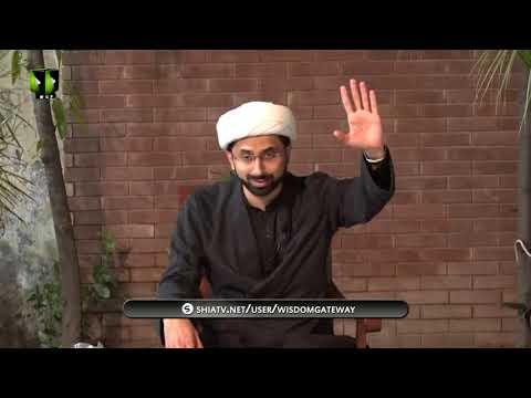 [04] Topic: Ehmiyat e Azadari aur Aaj ka Jawan |Maulana Taqi Mehdvi| Muharram 1441 - Urdu