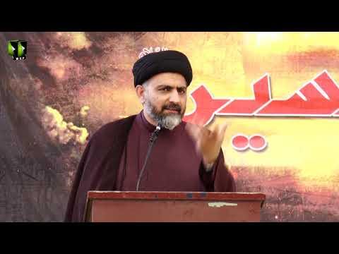 [YOUM-e-HUSSAIN AS] Moulana Nusrat Bukhari | FUUAST | Muharram 1441/2019 - Urdu